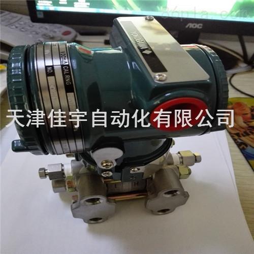 yokogawa横河压力变送器保存
