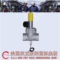 进口带信号反馈燃气紧急切断电磁阀品质高