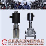 進口超高溫電磁閥的工作原理及使用方法