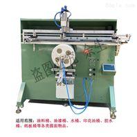 绍兴市丝印机厂家曲面滚印机丝网印刷机直销