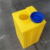 泳池水處理方形加藥箱