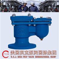 進口單孔排氣閥-美國INKE英克品牌