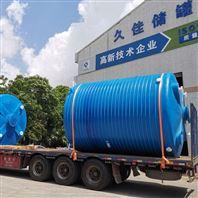 30立方双氧水罐 环保型pac药剂pe配药桶