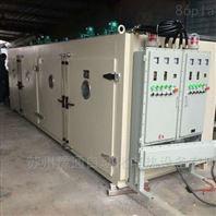 苏州YT-881系列豫通15米特氟龙模具干燥箱