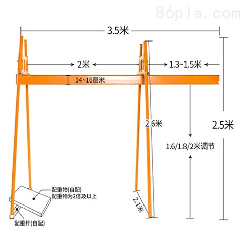 东弘500公斤楼层直滑吊沙机