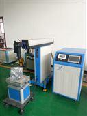 香河激光打标机焊接机设备
