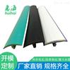 PVC木板封边 防撞装饰条 T型条挡边条