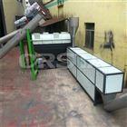 PP打印机外壳回收处理生产线
