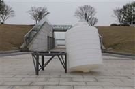 锥底储罐吨锥底搅拌桶含底座锥形非标滚塑