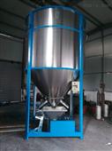 2吨立式搅拌机混合机