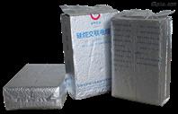 塑料粒子称重式包装机