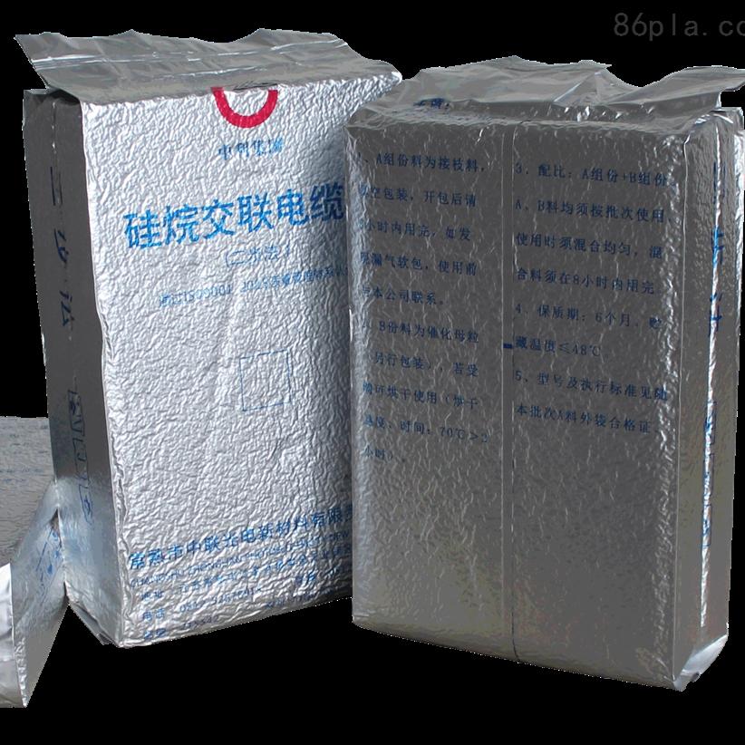 二步法真空包装机工业