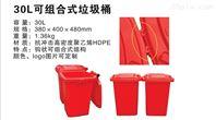 浩腾塑业--可组合式垃圾桶