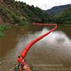 FT40*100水面水草生活垃圾拦截浮漂管式拦污排