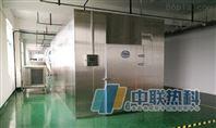 中联热科山楂烘干机