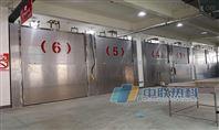 河南郑州中联热科金银花干燥设备