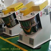 实验室强力混合机强烈冲击作用力保证匀质性