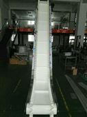 摩擦顶链65mm柔性链板输送机