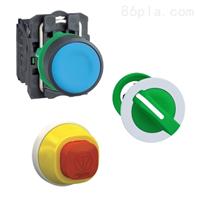 22 进口365备用网站按钮指示灯 属于 Harmony