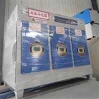 光氧废气处理 UV光氧净化器 高效净化