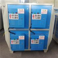 低温蜂窝式等离子净化设备 工业除油烟设备