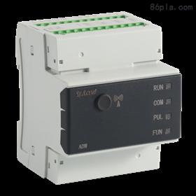 ADW200-D10-1S多功能物联网电表