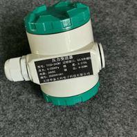 水处理使用压力变送器TYCO-3X在华泰天科