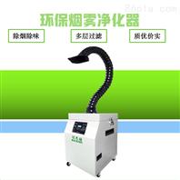 激光切割机废气去烟除尘异味