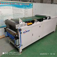 气动切刀分条机 600型中胶片分切机