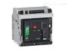 施耐德电气Masterpact MTZ空气断路器—B4