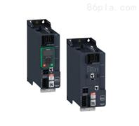 施耐德电气ATV340变频器—B7