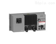 施耐德电气ATV310L变频器—b5