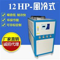 注塑机用冷水机制冷机
