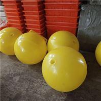 厂家直销警示浮球定制浮球水上浮子
