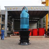 QZ/H(QZB)耐锈蚀轴流泵厂家