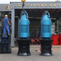QZB斜拉式大流量潜水轴流泵