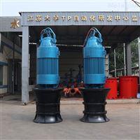 QZ/H(QZB)潜水轴流泵优点