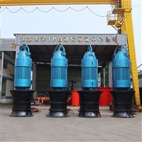 QZB大型泵站用大流量潜水轴流泵