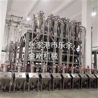 工厂集中供料系统