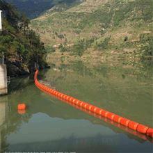 闸口拦污浮筒水上垃圾拦截浮筒组合式拦污排