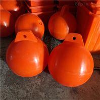 工厂定制浮球养殖区警示浮球