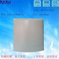 KAKU 百叶窗 FU9805B P2 带雨罩滤网