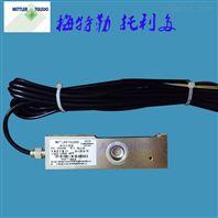 梅特勒托利多搅拌站称重传感器HLJ-250KG