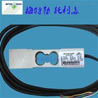 梅特勒托利多单点式台秤传感器MT1041-10KG