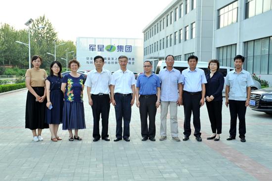 朱文瑋理事長率隊赴天津市塑料行業協會和企業調研考察