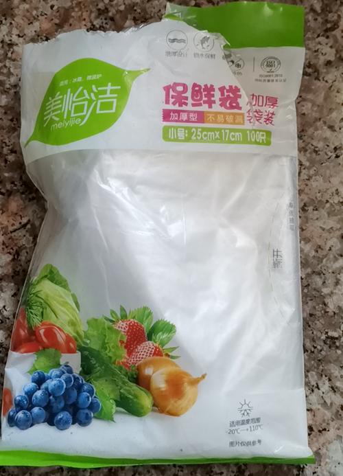 陶氏公司和通源工業在亞太地區推出可再生原料制成的塑料拉伸