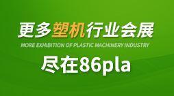 2020第六届机械化学技术基础国际会议FBMT2020