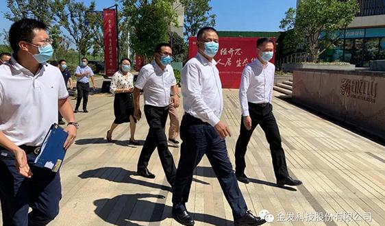 金发科技袁志敏董事长赴武汉拜会武汉开发区及华中科技大学领导