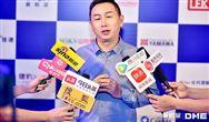 华墨集团创始人王国平专访:中国机床11.11采购节强势来袭