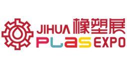 2021第十四届宁波国际塑料橡胶工业展览会